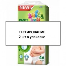 Helen Harper Трусики Soft Dry junior ТЕСТЕР (12-18 кг) 2 шт