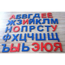 SmileDecor Русский алфавит Арт А013